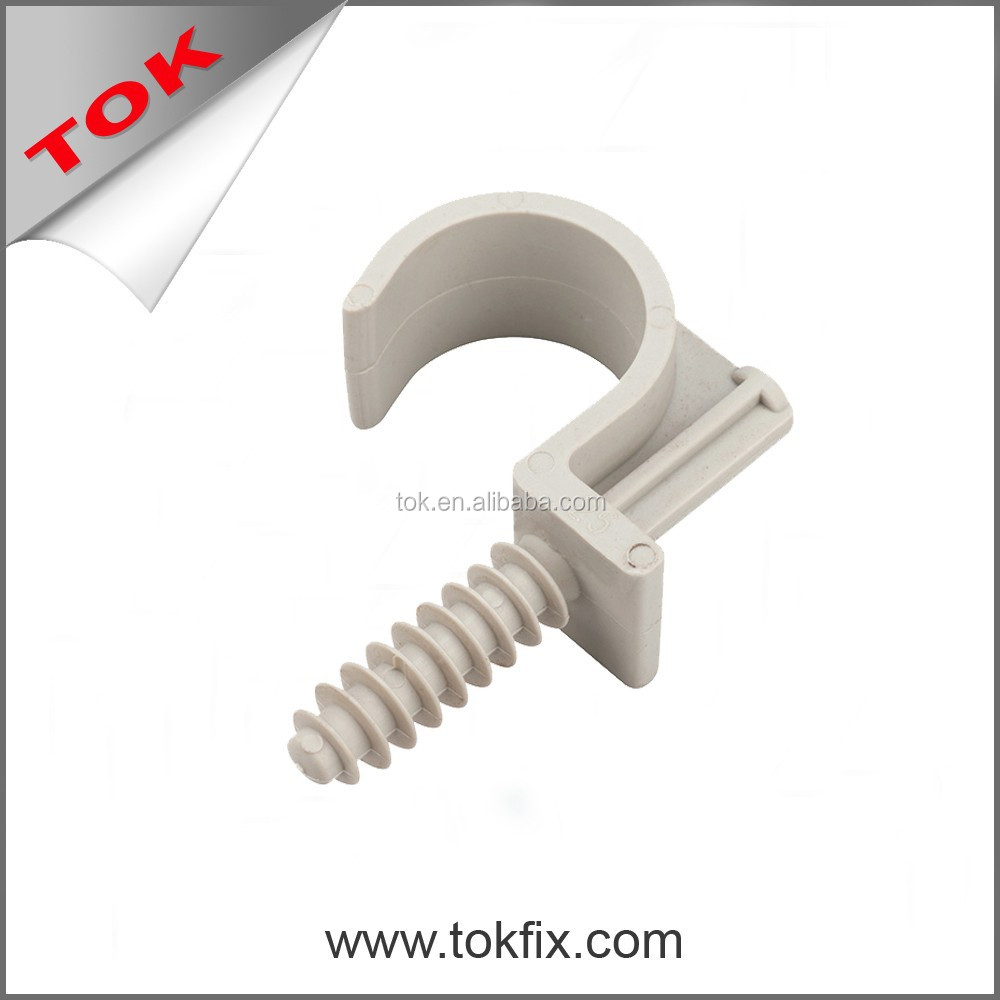 grey plastic fix ring from fixation French Design