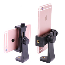 Adjustable 360 degree rectangle commonly used smart phone holder