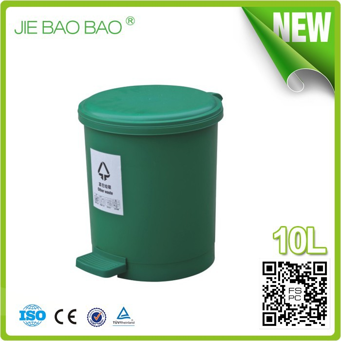 High Quality 10L Bathroom Round Sanitary Bin With Pedal For Ladies Toilet