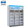 three door upright beverage fridge chiller display refrigerator cooler