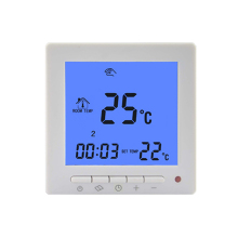 Good quality HAVC digital intelligent thermostat digital