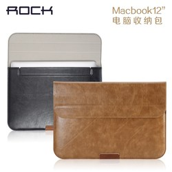 computer protective bag for macbook 12 13 inch,waterproof super ultra slim laptop sleeve leather cover for macbook pro air