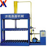 Easy to operate tying or baling machine for pp woven bag