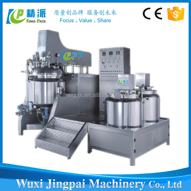 stainless steel automatic 500l mixer vacuum homogenizer emulsifying