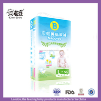 Wholesale Disposable Soft Breathable Baby Nappies Best Adult Baby Diaper