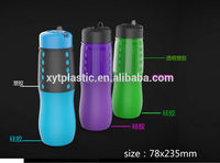 2014 Portable colorful silicon rubber case for bottle
