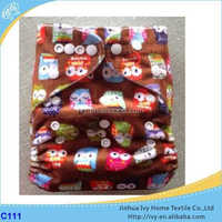Reusable and Washable Nappy Baby Komfy Diaper Manufacturer