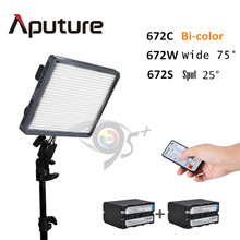 Aputure Amaran CRI95+ HR672 professional flicker-free Video Shooting LED Light with wireless control and battery