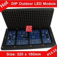 P13.33 Outdoor Full Color LED Display Module 320*160mm 24*12 Pixels Full Color Advertising Display LED Module