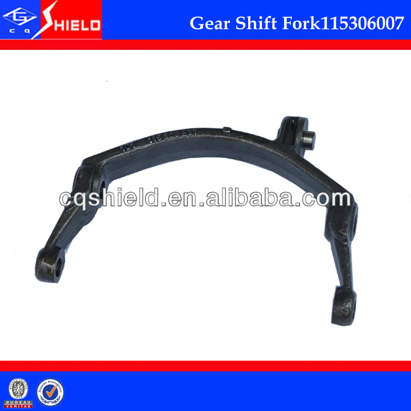Ankai Bus Transmission Gearbox Shift Fork 115306007