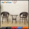 Wholesale Outdoor Garden Line Rattan Furniture