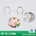 Skin Whitening and cosmetic grade deoxyarbutin cas no 53936-56-4