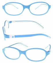 Readsun China professional manufacture TR90 children optical frames distributors