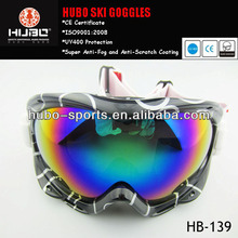 CE standard flexible frame snowboard and ski goggles