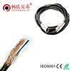 Microphone stand rca cable subwoofer cable