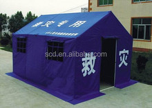 2014 Latest Customized Inflatable Emergency Relief Tent for Sale