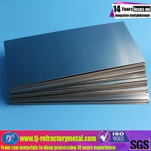 Wholesale promotional tungsten sheet stock