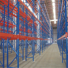 heavy duty Q235 FIFO pallet storage shelves