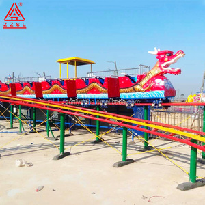 China Kids Mini Roller Coaster Park Rides for Entertainment