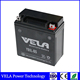 6-mfq-5 yb5l-b motorcycle battery YB5L-BS Wet charged maintenance free battery