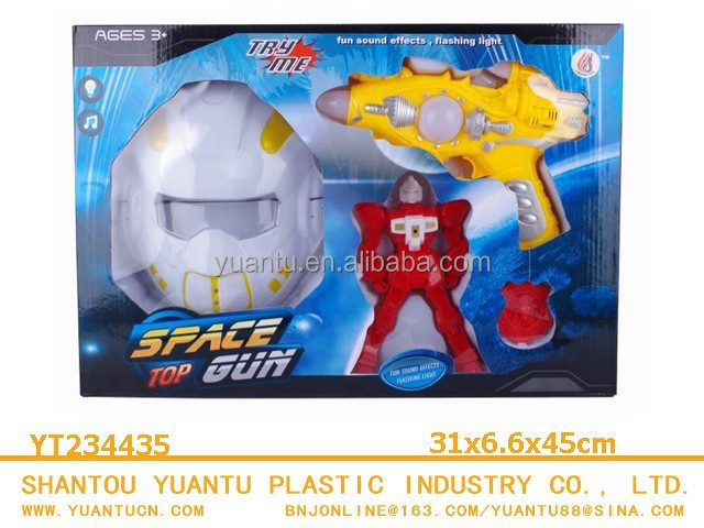 Space Soft Bullet Shooting Gun Spraying Party Inflatable Plastic Kid Toy Gun