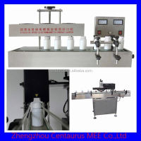 Fast heating start medical bottle aluminum foil sealing machine with lowest price