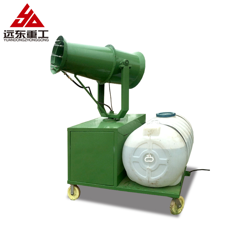 High pressure garden sprayer