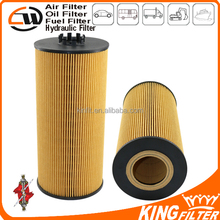 High Efficiency Oil Filter System 00 0142 064.0 0001420640