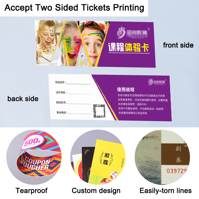 High Quality Custom Paper Ticket Roll Printing