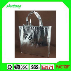 2015 promotional metallic silver color non woven shopping tote bag