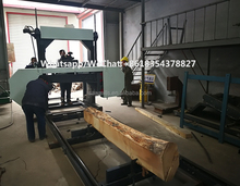 Portable Band Saw Mill Used Sawmill Machine