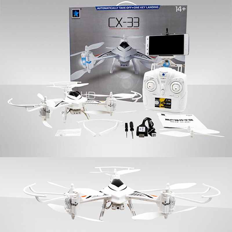large drone spare parts CX-33S RC Quadcopter helicopter fpv WIFI drone camera hd 5.8G video Real-time transmission system