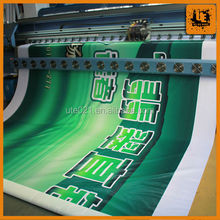Brand new decorative flags banners digital banner printing machine price