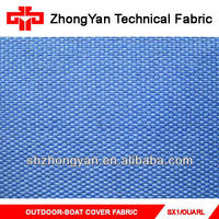 600 d polyester Oxford cloth PU coating DTY oxford fabric