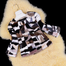 Tongxiang Fur YR640A Bright Color Young Lady Mink Fur Jacket Multi color Patchwork Fur Garment