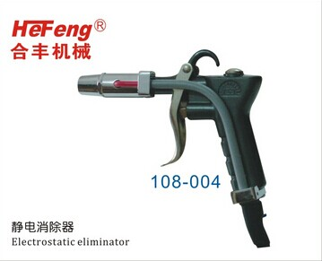 antistatic generator and lonizing spray gun