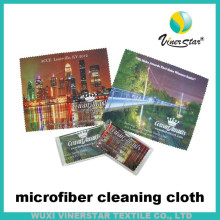 Super Soft Screen Protect LED Cleaning Cloth