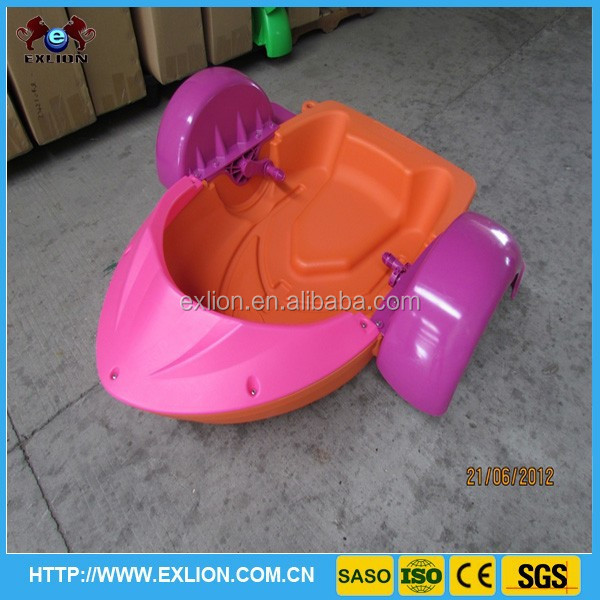 2012 hot selling!! Indoor &outdoor playground! paddle boat for kids&adults!Lovely and Interesting!