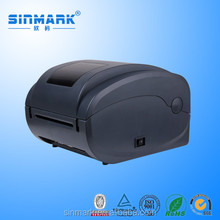 SINMARK 1124T pos barcode printer 108 mm thermal receipt printer