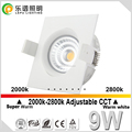 Hot sale GYRO downlight dimmable led downlight Aetec Driver 5 years Warranty passed CE&Nemko