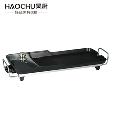 Simple Style Japanese Electric Stone BBQ Grill