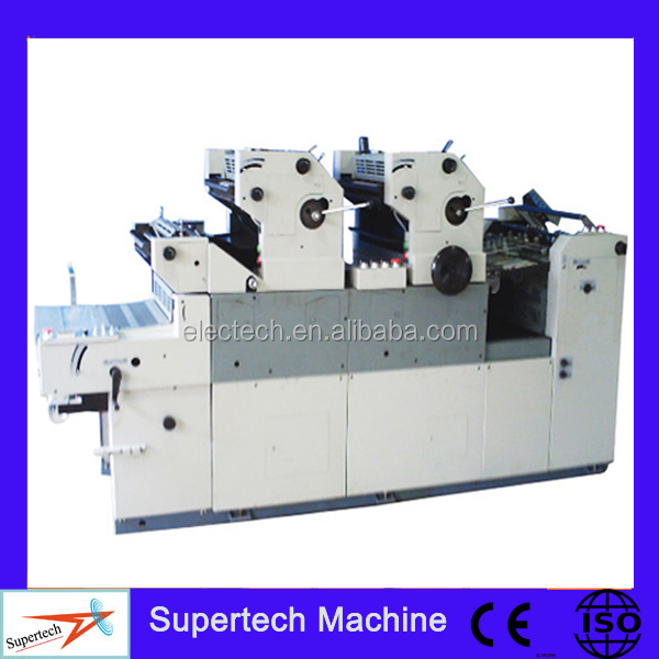 China Manufacturer Two Color Offset Printing Machine Price In India