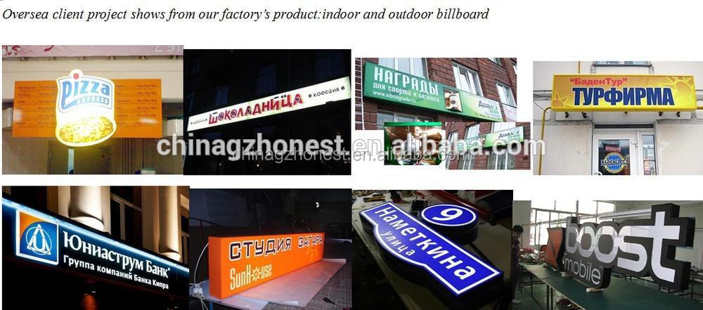 Thermoforming outdoor led billboard for advertising