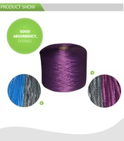 Purple yarn raw materials for cotton mop wholesale price