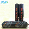 single component automobile windscreen pu sealant black color