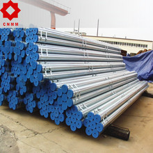 ms pipe 100mm 53mm emt conduit chinese grade 20 steel pipe