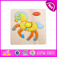 2015 Educational wooden animal puzzle toy,DIY wooden toy jigsaw puzzle toy,intelligent puzzle toy for kid 3D puzzle game W14C076