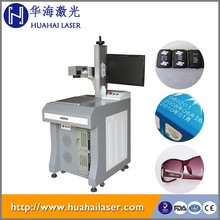 Most economical marker desktop 10w fiber plastic button / keyboard marking laser engraving machine