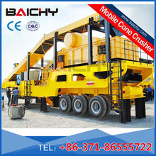small used portable stone crusher price rock crusher for sale