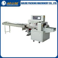 Modern electric heat seal packing machines